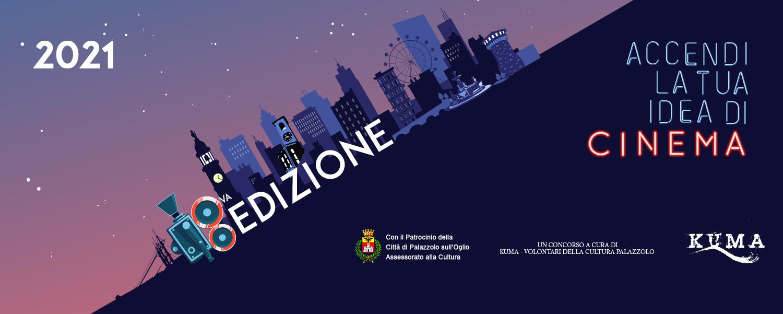 CHIAMATA A PALAZZOLO PER FILMMAKER E VIDEOARTISTI: AL VIA L'OTTAVA EDIZIONE DI PALASHORT!